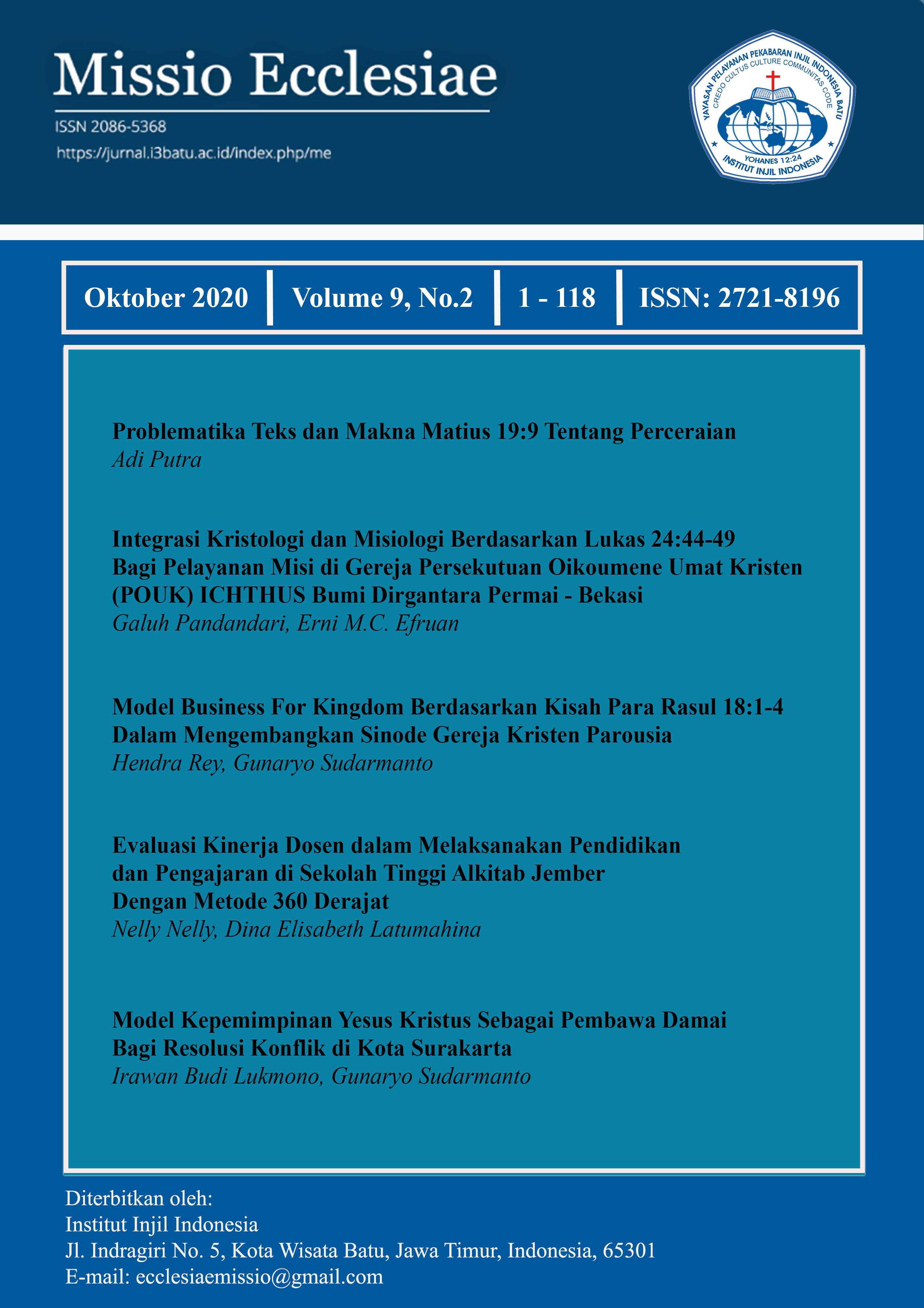 View Vol. 9 No. 2 (2020): Oktober